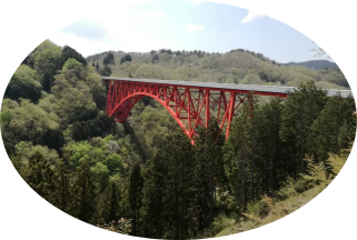 「三井野大橋」の写真